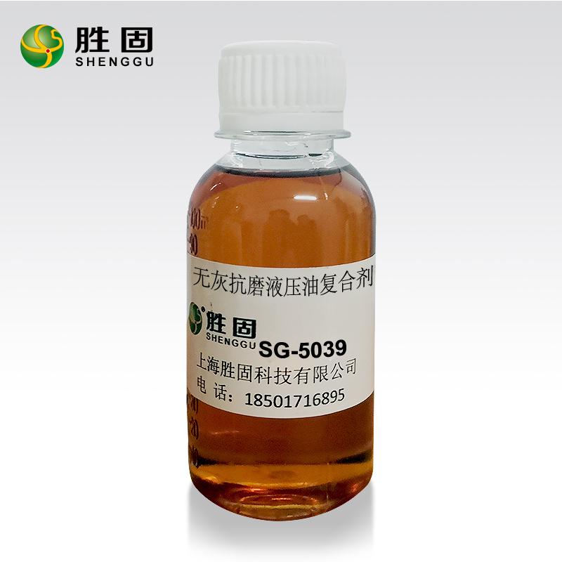 无灰抗磨液压油复合剂 SG-5039